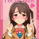 Pee of Smile