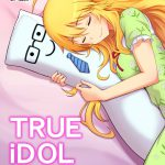 C91新刊 「TRUE iDOL SHOW」委託開始